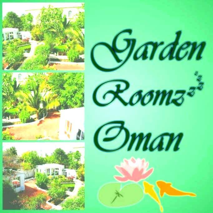 Garden Roomz Oman - Family of 3 - Al Azaiba - B&B