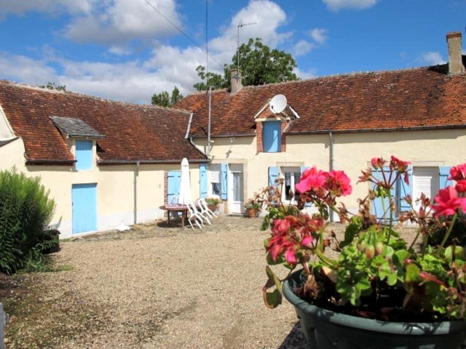 Charmante maison Berrichonne  - Reuilly - Haus