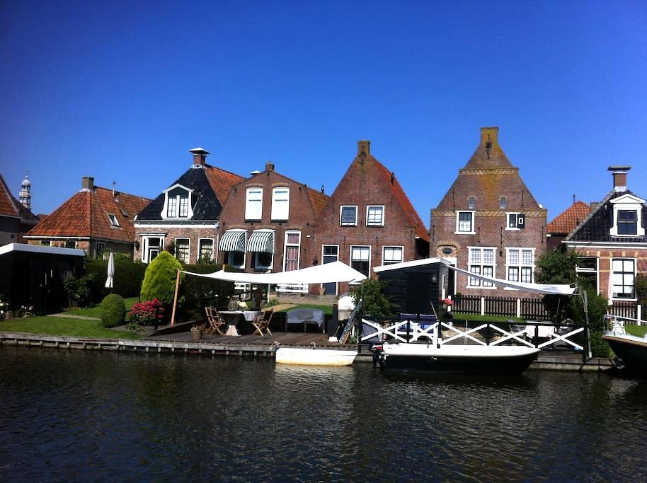 Complete house in Hindeloopen - Hindeloopen