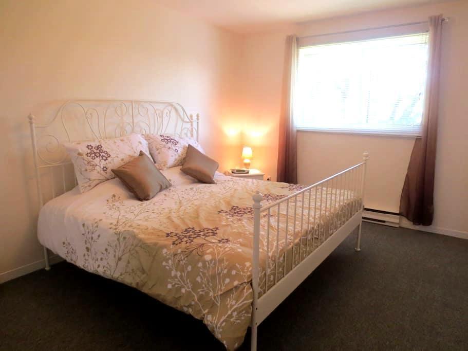 Beau logement bien situé 2 chambres - Quebec - Apartamento