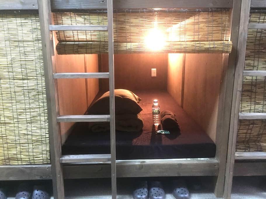 Cheap capsule bed near the central 6 - Hakata-ku, Fukuoka-shi - Appartement