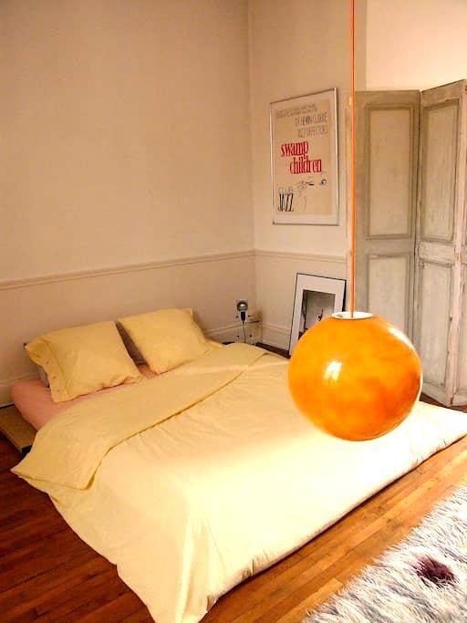 studio avec salle d'eau/wc privée - Châtellerault - Byhus