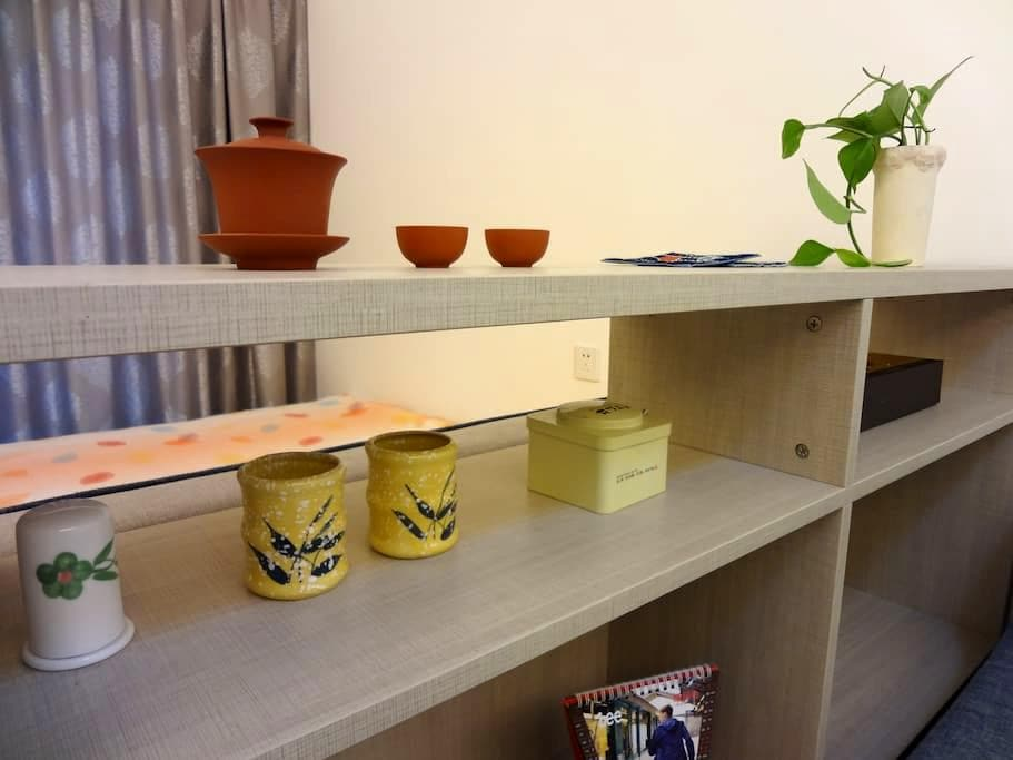 商旅出差•家庭氛围•紧邻地铁 - Foshan - Daire