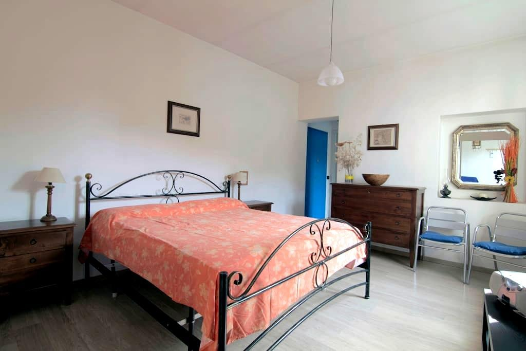 IL GATTO D'ORO - Holiday Apartment - Reggio Emilia - Appartement