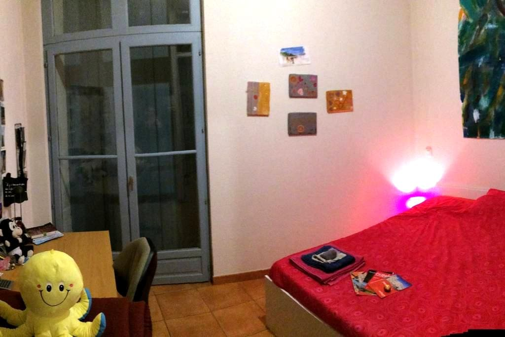 chambre cosy dans apart classé proche gare et ctre - Narbonne - Apartment