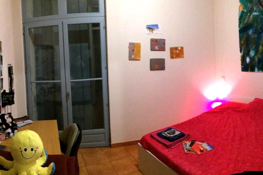chambre cosy dans apart classé proche gare et ctre - Narbonne - Appartement