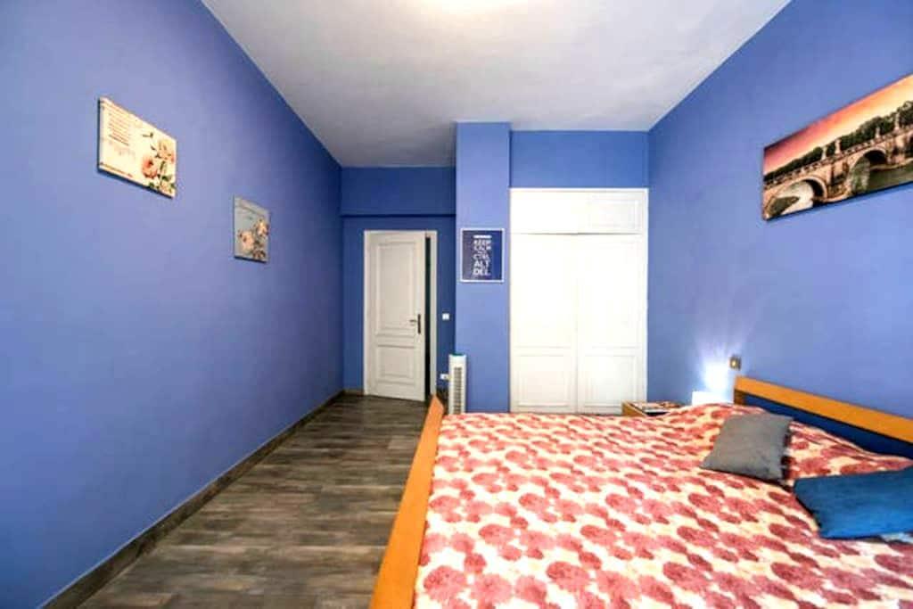 Ensuite DOUBLE BEDROOM! Ergife - Roma - Pis