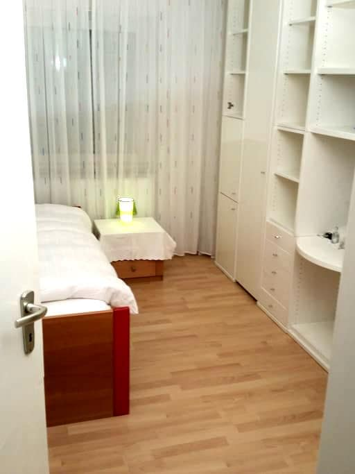 Executive Zimmer 1 - Zentrum - Heilbronn - Appartement