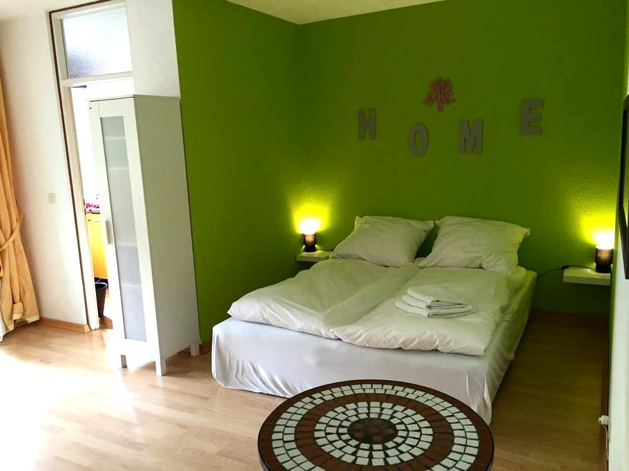 Cozy Sunny City Flat - Munich - 慕尼黑 - 公寓