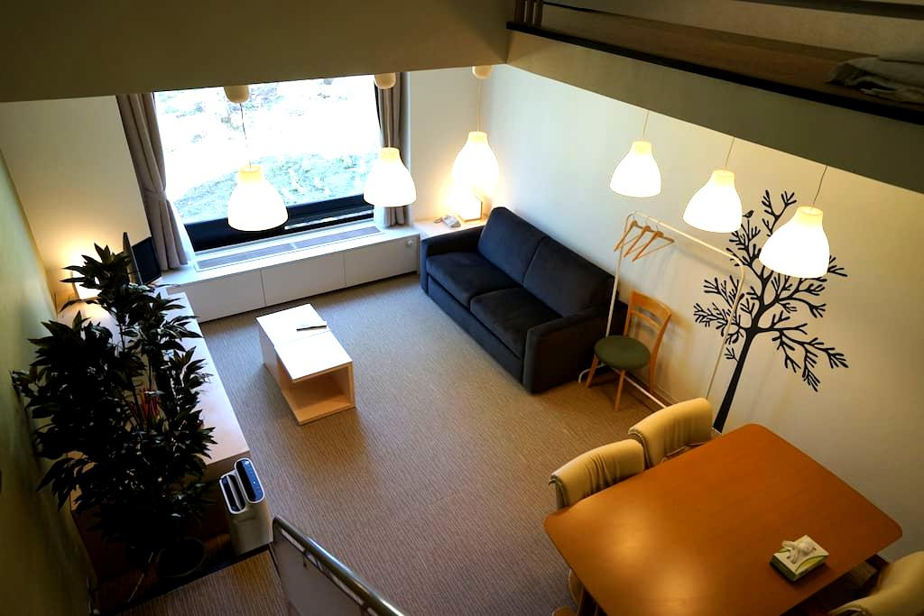 B2012星野TOMAMU度假村內複式公寓50㎡1LDK_6beds&Kitchen&bathtub - Shimukappu, Yūfutsu-gun - Apartamento