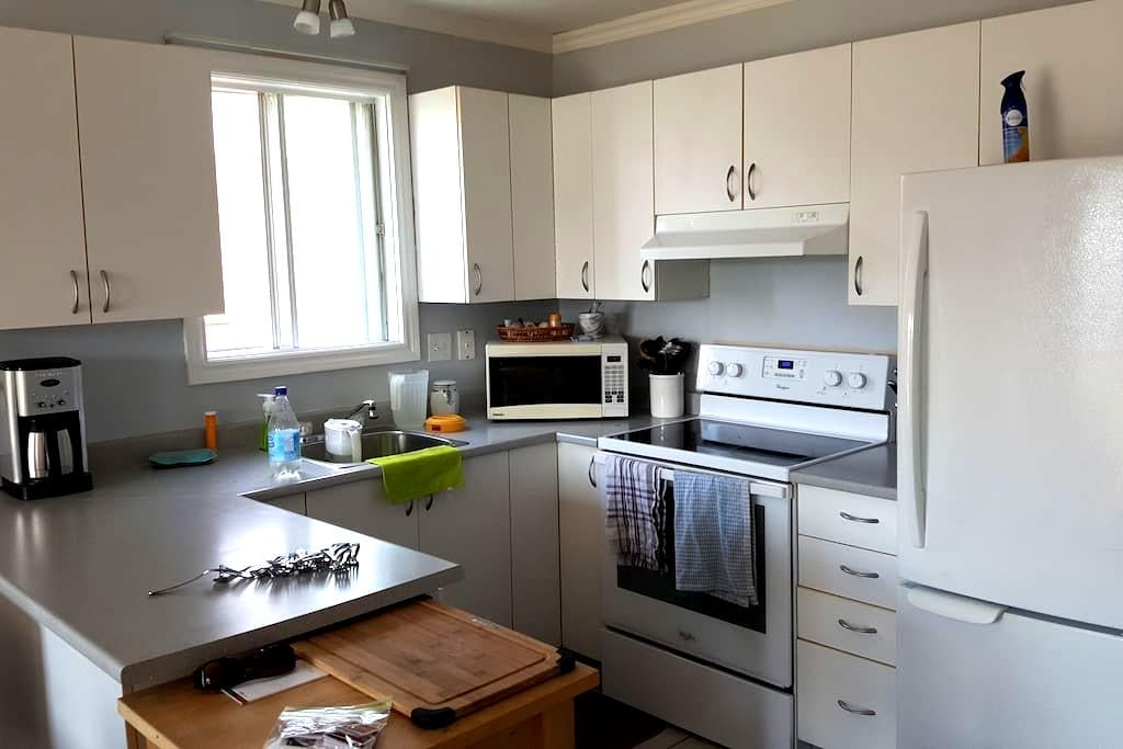 Great apartment in South Shore close to Montreal - Longueuil - Leilighet