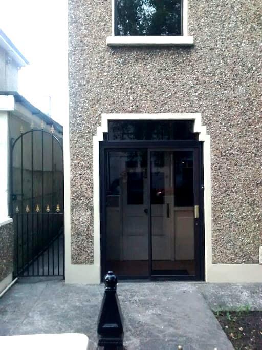 THE PARISH HOUSE - 利默里克(Limerick) - 连栋住宅