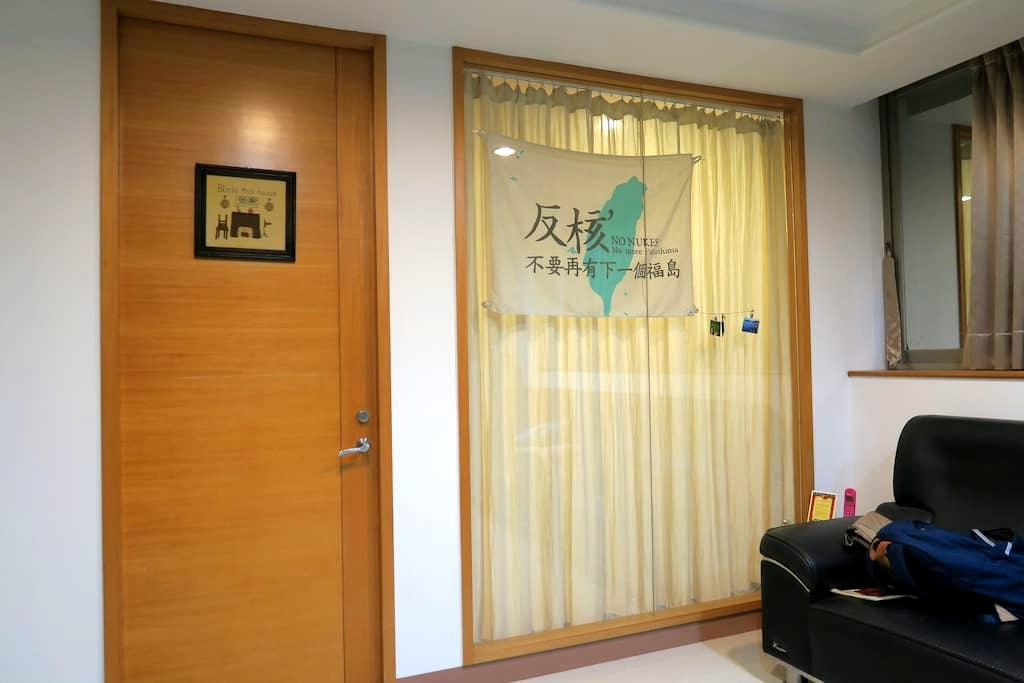 Private Room near Shuanglian Metro Station - Zhongshan District - Apartment