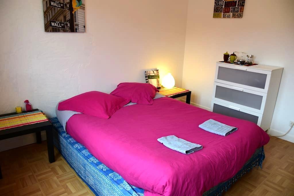 Petite chambre - B - Challes_la-montagne - Apartment