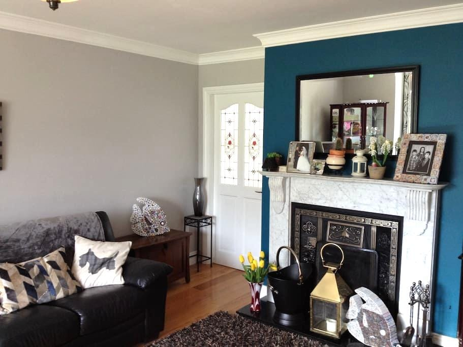 B&B 2 minutes walk to Eyre Square - Galway