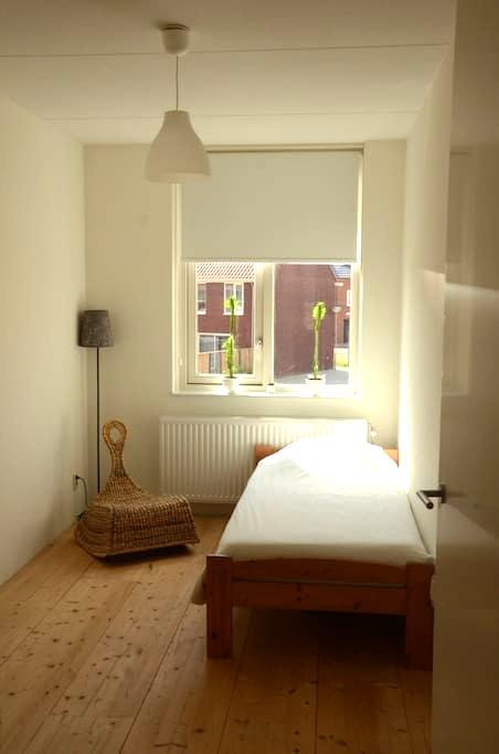 Kamer in modern huis in Arnhem-Zuid - Arnhem - Ev