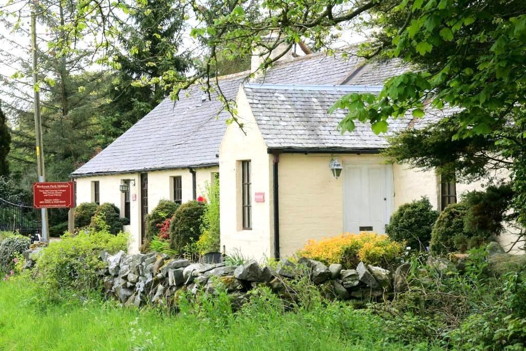 Smithy Cottage, Mochrum Park - Newton Stewart - House