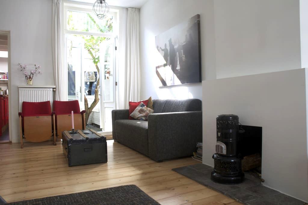 Cosy House in centre of Utrecht - Utrecht - Talo
