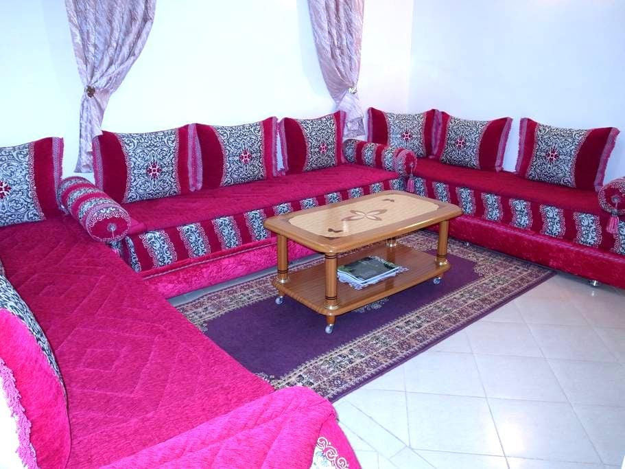 Moroccan Convivial Apartment - Rabat