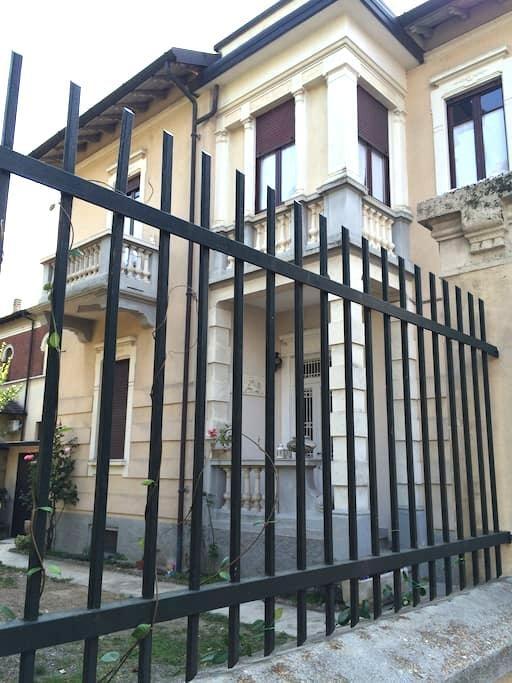 Casa Carducci, relax e massimo confort - Legnano