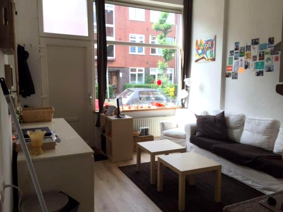 Private Studio in Groningen - Groningen - Wohnung