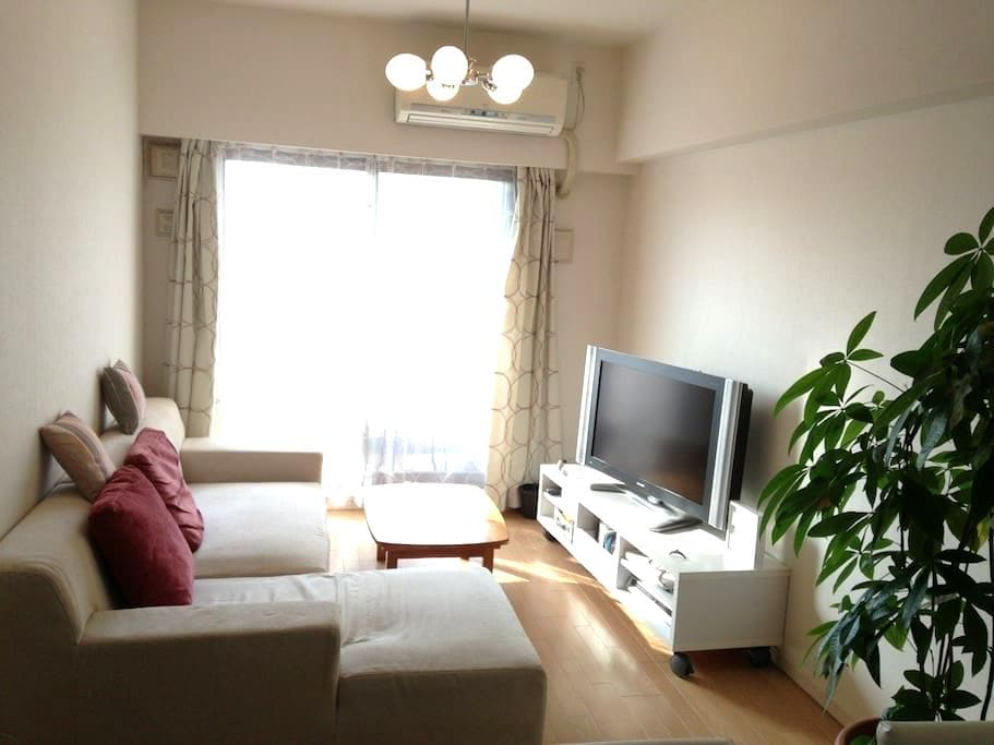 2 min to Shinkansen Shin-Kobe - Kobe City - Apartment