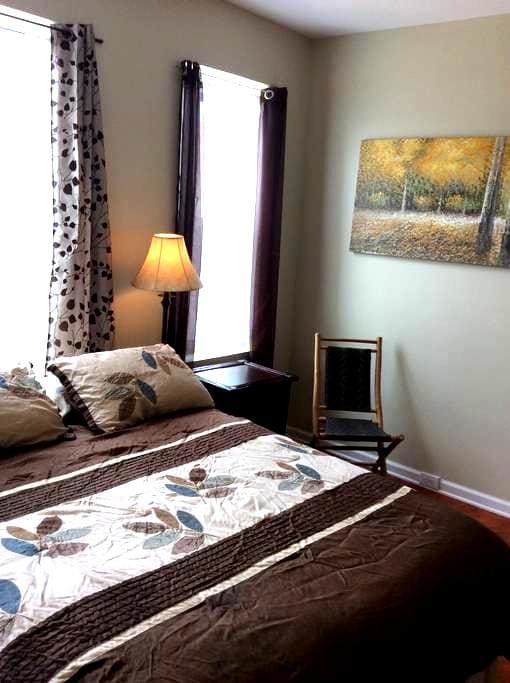 Cozy, private 1 BR near Downtown - 匹兹堡 - 公寓