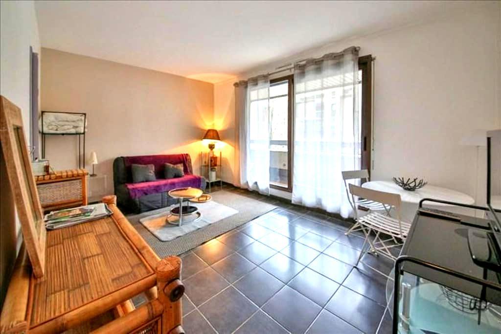 studio 1 er étage hyper centre ville - Annecy - Apto. en complejo residencial