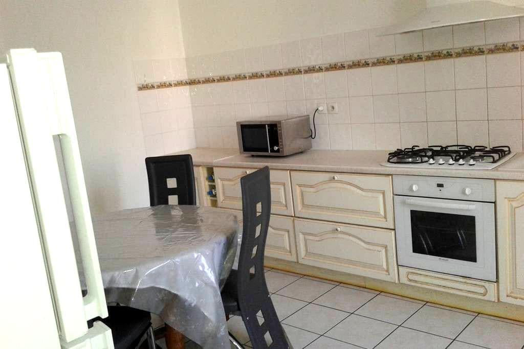 Appartement proche gare idéal UFPI & CNPE - Ambérieu-en-Bugey - Lägenhet