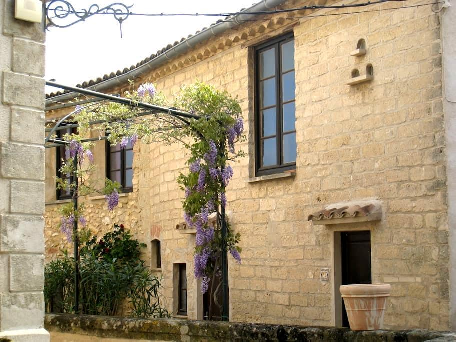Charming & bright flat in Languedoc - Lagamas - 公寓
