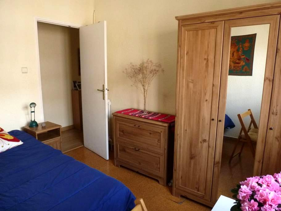 Beatiful room next to Atocha Station - Madrid - Leilighet