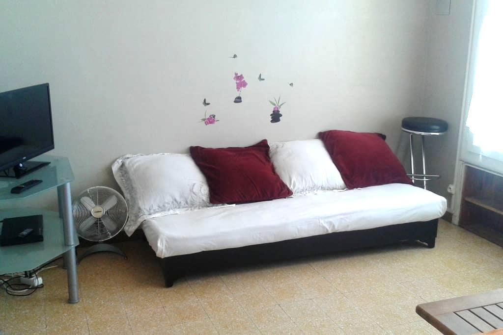 Jolie appartement en front de Mer - Agde - Apartament