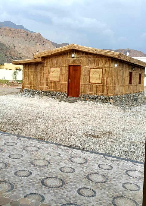 AL Misfah Arabian Village House - Quriyat - House