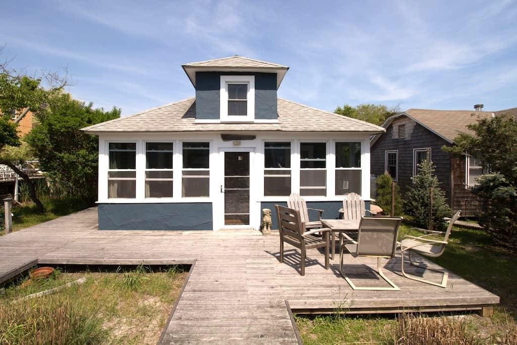 Wonderful Fair Harbor Fire Island House!!! - ベイショア