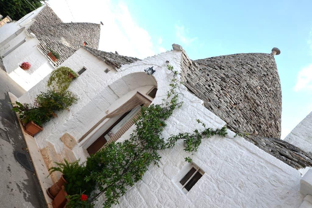 I trulli di Ottavio - Alberobello - Διαμέρισμα