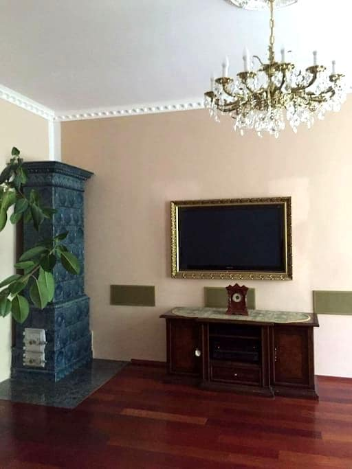SANTIAGO OLD STYLE APARTMENT CITY CENTRE - Karlovy Vary - Wohnung