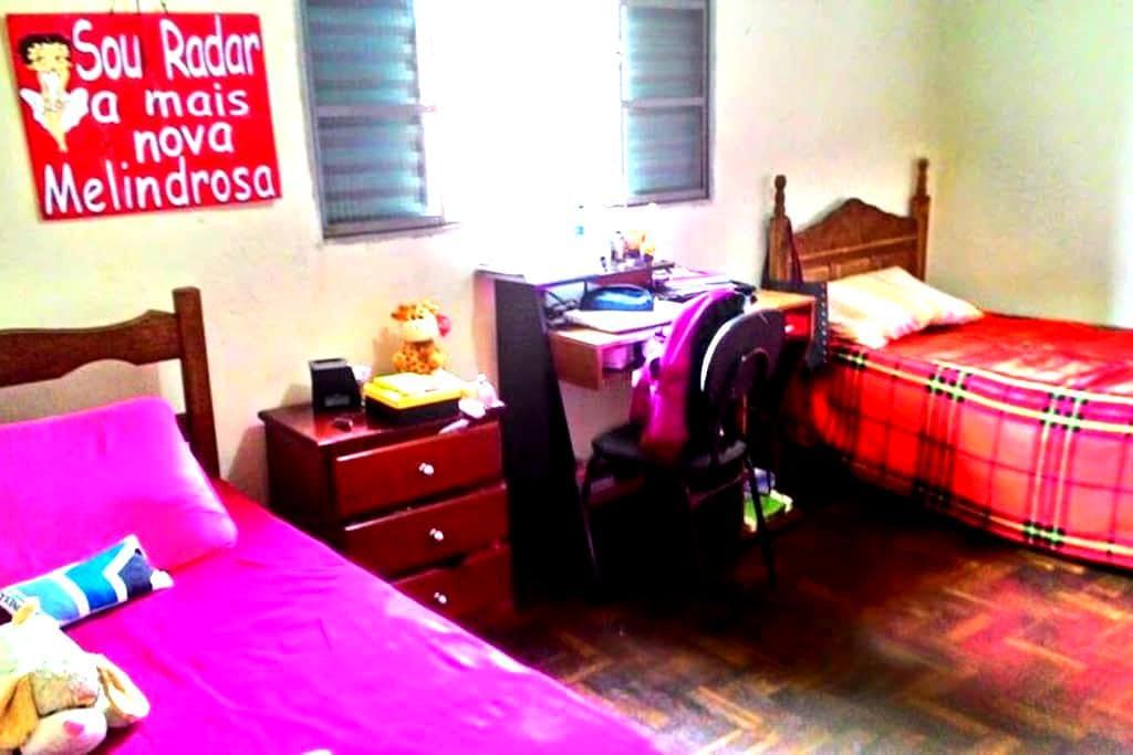 Quarto a 2 minutos da UFOP - Ouro Preto - Apartamento
