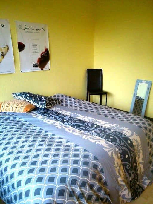 sweet home for city trips - Uccle - Apartamento