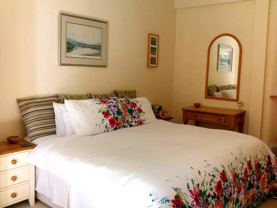 Holly, cottage style apartment, rural location. - Cumbria