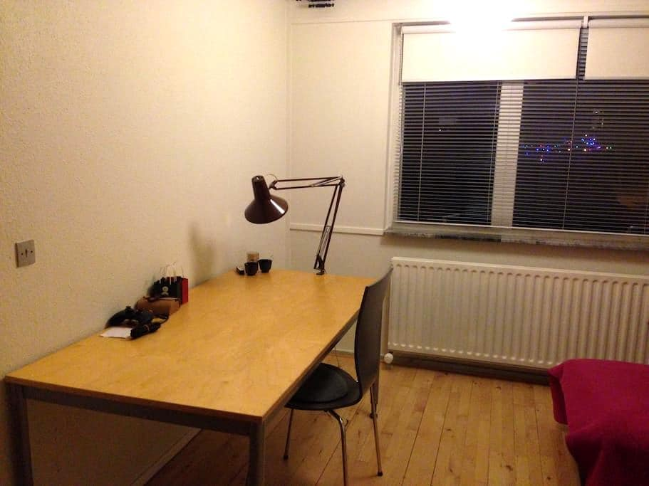 11 km to Aarhus, near to beach, single room 13m2 - Beder - Apartment