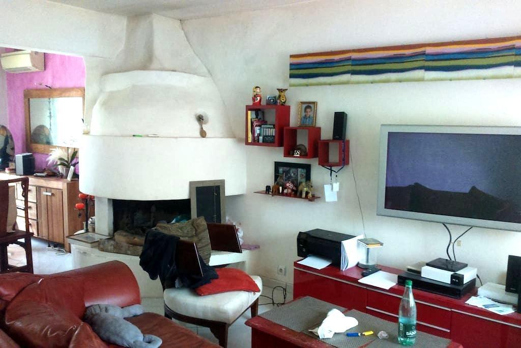 Deux belles chambres 20' St lazare - Herblay - Villa