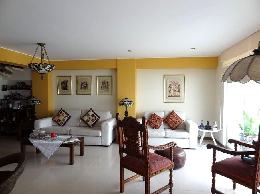 Beautiful and private, in San Borja - San Borja - Apartmen