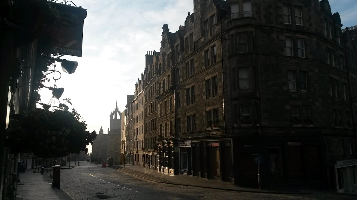 The Top of the Royal Mile