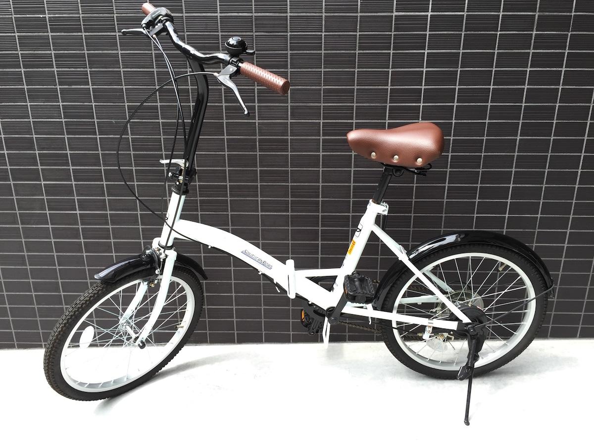Free Rent bicycles & pocket wifi