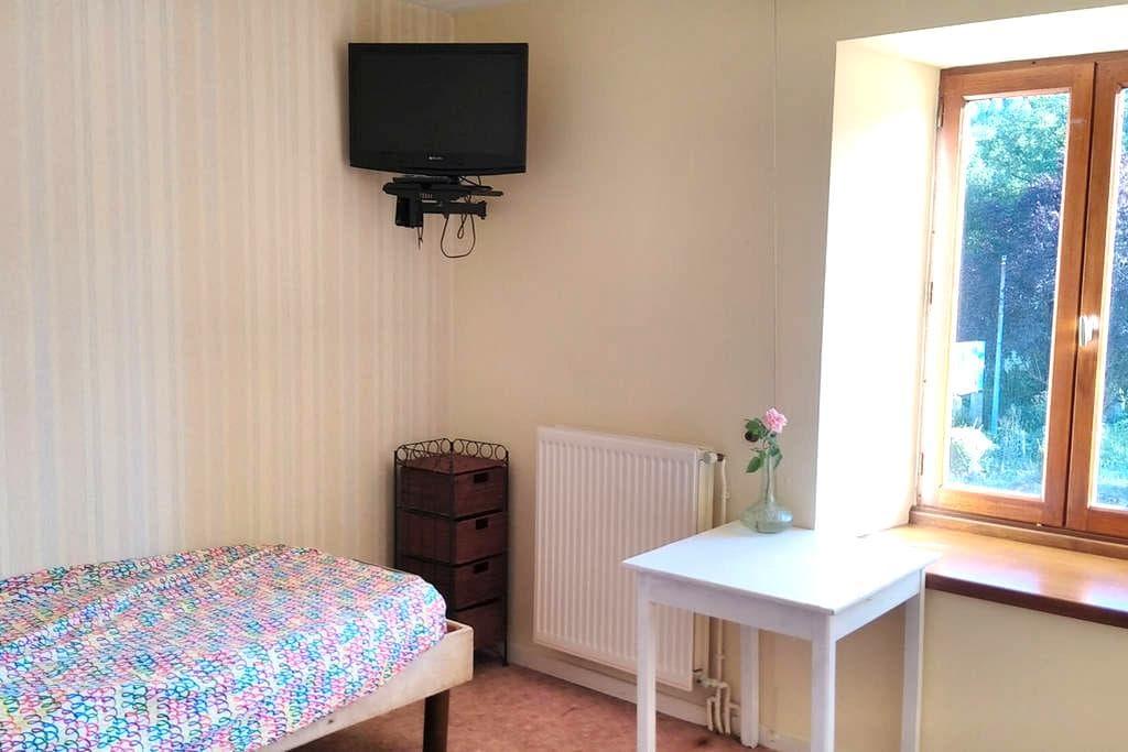 Chambre individuelle au coeur du piémont Pyrénéen - Roquefixade - Apartament