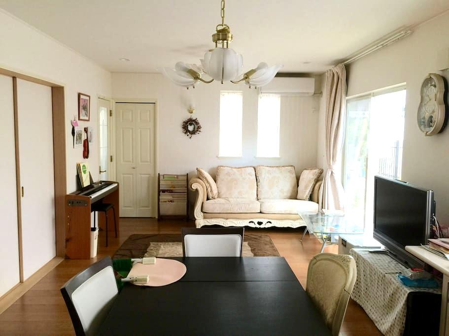 3 Kids Home Near Large Park - 名古屋市 - Casa