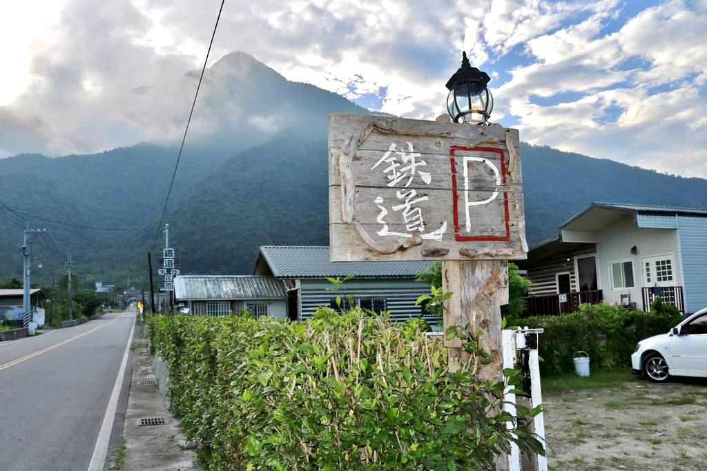 Authentic Taroko B&B (Double room) - Xiulin Township - Minsu (Taiwan)