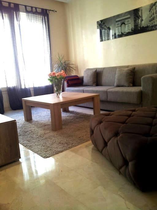 Magnifique appartement centre ville de Casablanca - Casablanca - Apartmen