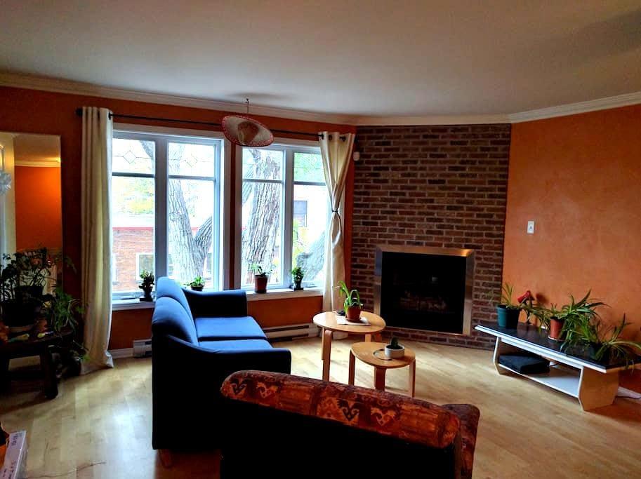 Appartement Verdun - Montreal - Apartamento