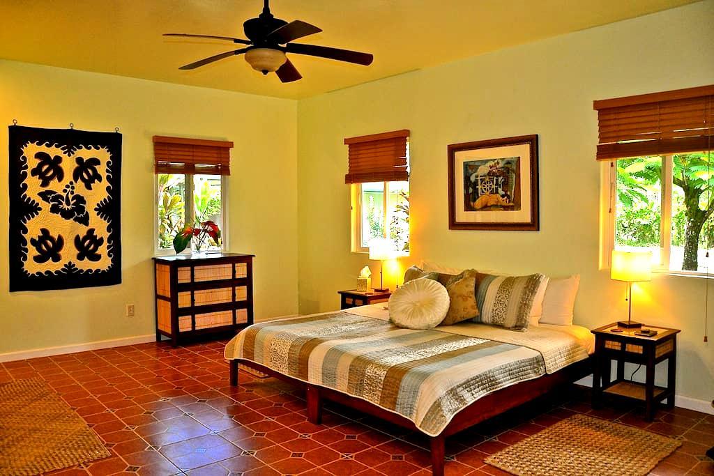 AlohaHola Garden Guesthouse 1 - Hawaiian Paradise Park - Huis